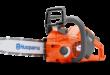 Husqvarna investe em linha de produtos a bateria de alto desempenho